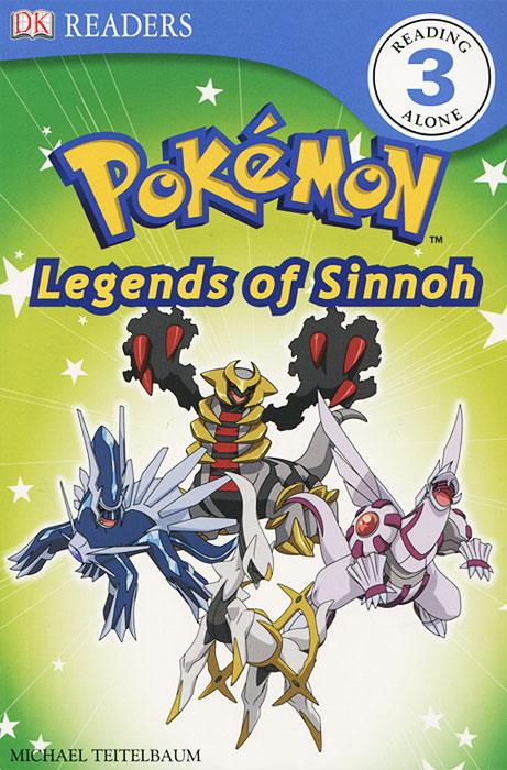 Pokemon: Legends of Sinnoh's doug lemov reading reconsidered a practical guide to rigorous literacy instruction