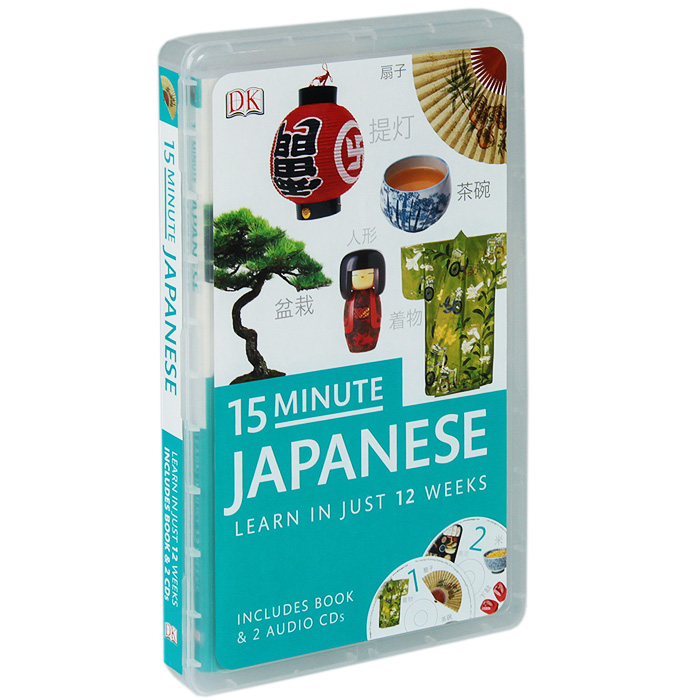 15-Minute Japanese (+ 2 CD) christine romans how to speak money the language and knowledge you need now