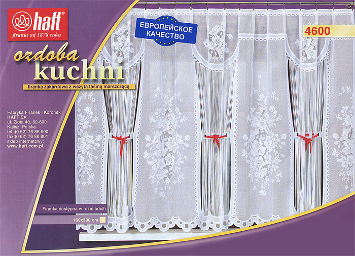 Гардина Haft, на ленте, цвет: белый, высота 160 см. 424413424413Воздушная гардина Haft, изготовленная из полиэстера белого цвета, станет великолепным украшением любого окна. Гардина украшена оригинальным цветочным принтом, а также эффектной отделкой тонкими продольными полосками, оформленными подхватами из красной атласной ткани. Такое сочетание, несомненно, привлечет к себе внимание и органично впишется в интерьер комнаты. В гардину вшита шторная лента. Характеристики:Материал: 100% полиэстер. Размер упаковки:37 см х 28 см х 3 см. Цвет: белый. Артикул: 424413.В комплект входит: Гардина - 1 шт. Размер (Ш х В): 300 см х 160 см.Подхват - 3 шт. Размер (Д х Ш): 100 см х 1,5 см. Текстильная компания Haft имеет богатую историю. Основанная в 1878 году в Польше, эта фирма зарекомендовала себя в качестве одного из лидеров текстильной промышленности в Европе. Еще в начале XX века фабрика Haft производила 90% всех текстильных изделий в своей стране, с годами производство расширялось, накопленный опыт позволял наиболее выгодно использовать развивающиеся технологии. Главный ассортимент компании - это тюль и занавески. Haft предлагает готовые решения дляваших окон, выпуская готовые наборы штор, которые остается только распаковать и повесить. Модельный ряд отличает оригинальный дизайн, высокое качество. Занавески, шторы, гардины Haft долговечны, прочны, практически не сминаемы, они не притягивают пыль и за ними легко ухаживать.Вся продукция бренда Haft выполнена на современном оборудовании из лучших материалов.