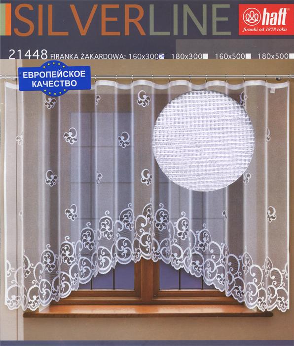 Гардина Haft, на ленте, цвет: белый, высота 160 см. 641872641872Воздушная гардина Haft, изготовленная из полиэстера белого цвета, станет великолепным украшением любого окна. Нежный орнамент привлечет к себе внимание и органично впишется в интерьер комнаты. В гардину вшита шторная лента. Характеристики:Материал: 100% полиэстер. Размер упаковки:37 см х 28 см х 3 см. Цвет: белый. Артикул: 641872.В комплект входит: Гардина - 1 шт. Размер (Ш х В): 300 см х 160 см. Текстильная компания Haft имеет богатую историю. Основанная в 1878 году в Польше, эта фирма зарекомендовала себя в качестве одного из лидеров текстильной промышленности в Европе. Еще в начале XX века фабрика Haft производила 90% всех текстильных изделий в своей стране, с годами производство расширялось, накопленный опыт позволял наиболее выгодно использовать развивающиеся технологии. Главный ассортимент компании - это тюль и занавески. Haft предлагает готовые решения дляваших окон, выпуская готовые наборы штор, которые остается только распаковать и повесить. Модельный ряд отличает оригинальный дизайн, высокое качество. Занавески, шторы, гардины Haft долговечны, прочны, практически не сминаемы, они не притягивают пыль и за ними легко ухаживать.Вся продукция бренда Haft выполнена на современном оборудовании из лучших материалов.