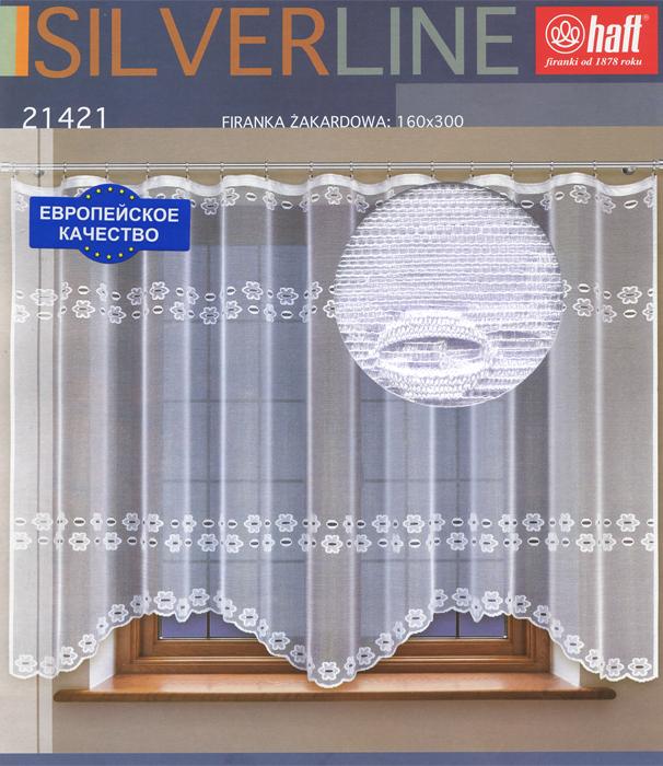 Гардина Haft, на ленте, цвет: белый, высота 160 см. 640561640561Воздушная гардина Haft, изготовленная из полиэстера белого цвета, станет великолепным украшением любого окна. Оригинальный рисунок привлечет к себе внимание и органично впишется в интерьер комнаты. В гардину вшита шторная лента. Характеристики:Материал: 100% полиэстер. Размер упаковки:37 см х 28 см х 3 см. Цвет: белый. Артикул: 640561.В комплект входит: Гардина - 1 шт. Размер (Ш х В): 300 см х 160 см. Текстильная компания Haft имеет богатую историю. Основанная в 1878 году в Польше, эта фирма зарекомендовала себя в качестве одного из лидеров текстильной промышленности в Европе. Еще в начале XX века фабрика Haft производила 90% всех текстильных изделий в своей стране, с годами производство расширялось, накопленный опыт позволял наиболее выгодно использовать развивающиеся технологии. Главный ассортимент компании - это тюль и занавески. Haft предлагает готовые решения дляваших окон, выпуская готовые наборы штор, которые остается только распаковать и повесить. Модельный ряд отличает оригинальный дизайн, высокое качество. Занавески, шторы, гардины Haft долговечны, прочны, практически не сминаемы, они не притягивают пыль и за ними легко ухаживать.Вся продукция бренда Haft выполнена на современном оборудовании из лучших материалов.