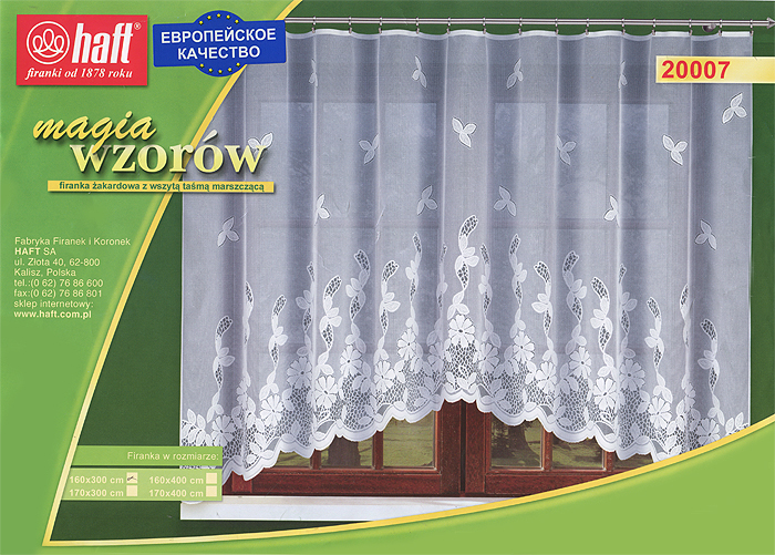 Гардина Haft, на ленте, цвет: белый, высота 160 см. 505693505693Воздушная гардина Haft, изготовленная из полиэстера белого цвета, станет великолепным украшением любого окна. Оригинальный цветочный рисунок и нежный орнамент привлечет к себе внимание и органично впишется в интерьер комнаты. В гардину вшита шторная лента. Характеристики:Материал: 100% полиэстер. Размер упаковки:37 см х 28 см х 3 см. Цвет: белый. Артикул: 505693.В комплект входит: Гардина - 1 шт. Размер (Ш х В): 300 см х 160 см. Текстильная компания Haft имеет богатую историю. Основанная в 1878 году в Польше, эта фирма зарекомендовала себя в качестве одного из лидеров текстильной промышленности в Европе. Еще в начале XX века фабрика Haft производила 90% всех текстильных изделий в своей стране, с годами производство расширялось, накопленный опыт позволял наиболее выгодно использовать развивающиеся технологии. Главный ассортимент компании - это тюль и занавески. Haft предлагает готовые решения дляваших окон, выпуская готовые наборы штор, которые остается только распаковать и повесить. Модельный ряд отличает оригинальный дизайн, высокое качество. Занавески, шторы, гардины Haft долговечны, прочны, практически не сминаемы, они не притягивают пыль и за ними легко ухаживать.Вся продукция бренда Haft выполнена на современном оборудовании из лучших материалов.