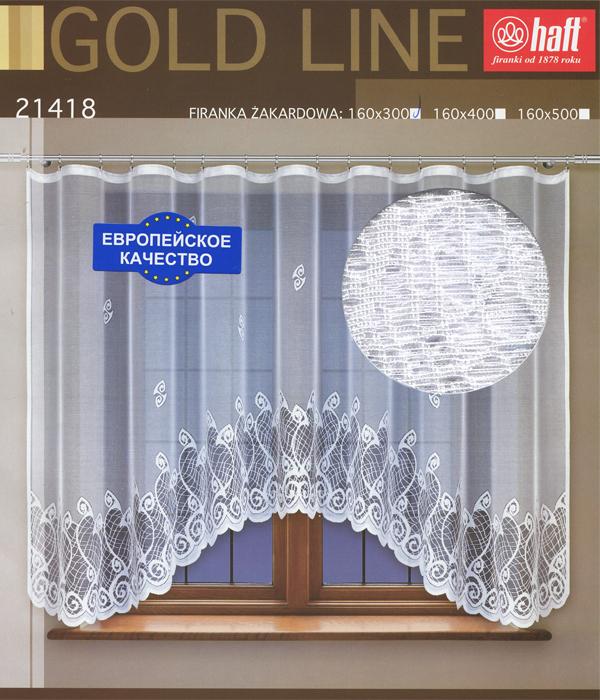 Гардина Haft, на ленте, цвет: белый, высота 160 см. 641469641469Воздушная гардина Haft, изготовленная из полиэстера белого цвета, станет великолепным украшением любого окна. Нежный орнамент привлечет к себе внимание и органично впишется в интерьер комнаты. В гардину вшита шторная лента. Характеристики:Материал: 100% полиэстер. Размер упаковки:37 см х 28 см х 3 см. Цвет: белый. Артикул: 641469.В комплект входит: Гардина - 1 шт. Размер (Ш х В): 300 см х 160 см. Текстильная компания Haft имеет богатую историю. Основанная в 1878 году в Польше, эта фирма зарекомендовала себя в качестве одного из лидеров текстильной промышленности в Европе. Еще в начале XX века фабрика Haft производила 90% всех текстильных изделий в своей стране, с годами производство расширялось, накопленный опыт позволял наиболее выгодно использовать развивающиеся технологии. Главный ассортимент компании - это тюль и занавески. Haft предлагает готовые решения дляваших окон, выпуская готовые наборы штор, которые остается только распаковать и повесить. Модельный ряд отличает оригинальный дизайн, высокое качество. Занавески, шторы, гардины Haft долговечны, прочны, практически не сминаемы, они не притягивают пыль и за ними легко ухаживать.Вся продукция бренда Haft выполнена на современном оборудовании из лучших материалов.