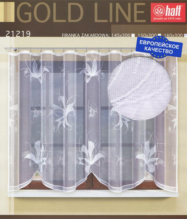 Гардина Haft, на ленте, цвет: белый, высота 160 см. 632023632023Воздушная гардина Haft, изготовленная из полиэстера белого цвета, станет великолепным украшением любого окна. Оригинальный принт привлечет к себе внимание и органично впишется в интерьер комнаты. В гардину вшита шторная лента. Характеристики:Материал: 100% полиэстер. Размер упаковки:37 см х 28 см х 3 см. Цвет: белый. Артикул: 632023.В комплект входит: Гардина - 1 шт. Размер (Ш х В): 300 см х 160 см. Текстильная компания Haft имеет богатую историю. Основанная в 1878 году в Польше, эта фирма зарекомендовала себя в качестве одного из лидеров текстильной промышленности в Европе. Еще в начале XX века фабрика Haft производила 90% всех текстильных изделий в своей стране, с годами производство расширялось, накопленный опыт позволял наиболее выгодно использовать развивающиеся технологии. Главный ассортимент компании - это тюль и занавески. Haft предлагает готовые решения дляваших окон, выпуская готовые наборы штор, которые остается только распаковать и повесить. Модельный ряд отличает оригинальный дизайн, высокое качество. Занавески, шторы, гардины Haft долговечны, прочны, практически не сминаемы, они не притягивают пыль и за ними легко ухаживать.Вся продукция бренда Haft выполнена на современном оборудовании из лучших материалов.