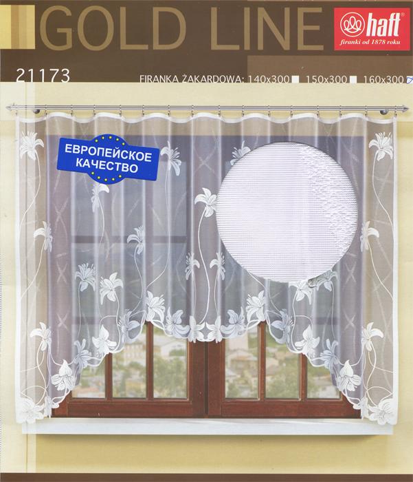 Гардина Haft, на ленте, цвет: белый, высота 160 см. 625902625902Воздушная гардина Haft, изготовленная из полиэстера белого цвета, станет великолепным украшением любого окна. Оригинальный цветочный рисунок привлечет к себе внимание и органично впишется в интерьер комнаты. В гардину вшита шторная лента. Характеристики:Материал: 100% полиэстер. Размер упаковки:37 см х 28 см х 3 см. Цвет: белый. Артикул: 625902.В комплект входит: Гардина - 1 шт. Размер (Ш х В): 300 см х 160 см. Текстильная компания Haft имеет богатую историю. Основанная в 1878 году в Польше, эта фирма зарекомендовала себя в качестве одного из лидеров текстильной промышленности в Европе. Еще в начале XX века фабрика Haft производила 90% всех текстильных изделий в своей стране, с годами производство расширялось, накопленный опыт позволял наиболее выгодно использовать развивающиеся технологии. Главный ассортимент компании - это тюль и занавески. Haft предлагает готовые решения дляваших окон, выпуская готовые наборы штор, которые остается только распаковать и повесить. Модельный ряд отличает оригинальный дизайн, высокое качество. Занавески, шторы, гардины Haft долговечны, прочны, практически не сминаемы, они не притягивают пыль и за ними легко ухаживать.Вся продукция бренда Haft выполнена на современном оборудовании из лучших материалов.