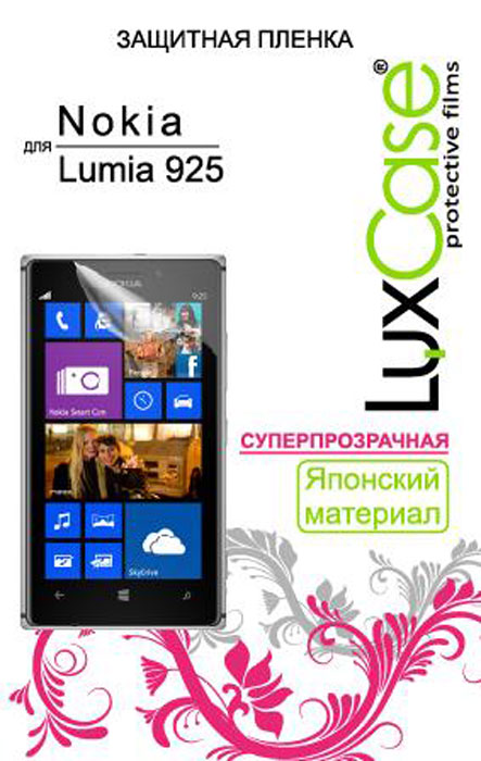 Luxcase защитная пленка для Nokia Lumia 925, суперпрозрачная