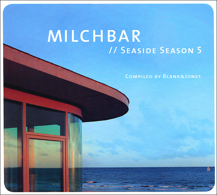 Milchbar. Seaside Season 5