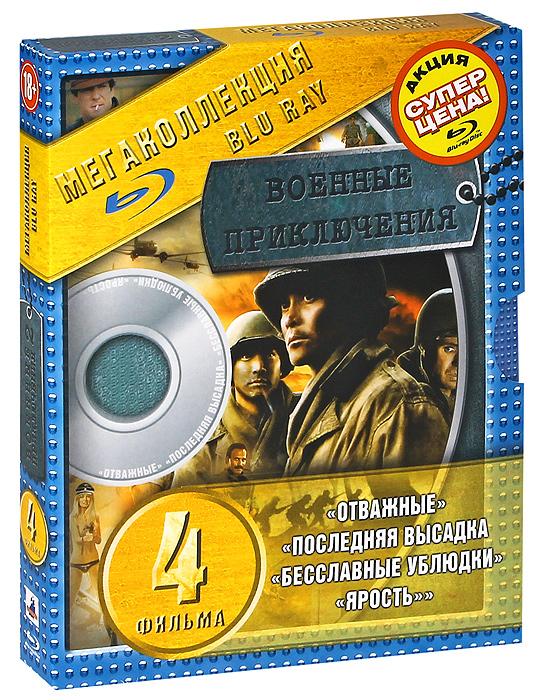 Военные приключения 2 (4 Blu-ray) bad company live at wembley blu ray