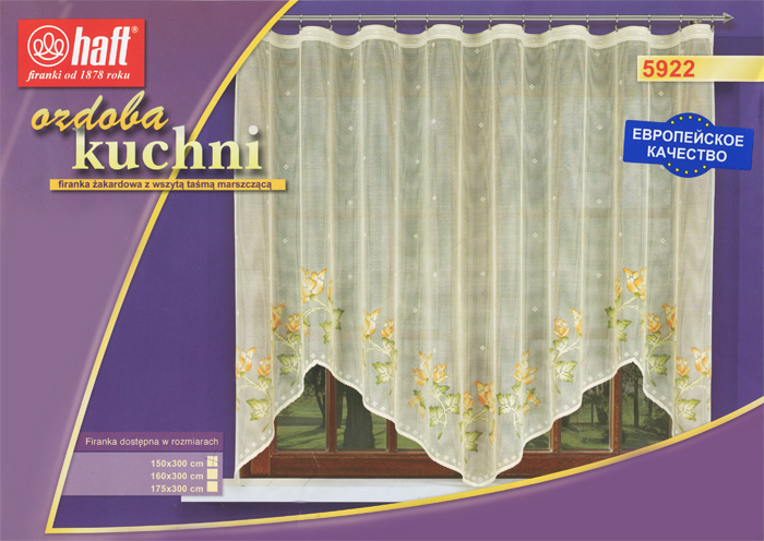 Гардина Haft, на ленте, цвет: кремовый, высота 150 см. 496359496359Воздушная гардина Haft, изготовленная из полиэстера кремового цвета, станет великолепным украшением любого окна. Оригинальный цветочный рисунок, украшающий нижний край гардины, и сетчатая фактура материала привлекут к себе внимание и органично впишутся в интерьер комнаты. В гардину вшита шторная лента. Характеристики:Материал: 100% полиэстер. Размер упаковки:37 см х 28 см х 3 см. Цвет: кремовый. Артикул: 496359.В комплект входит: Гардина - 1 шт. Размер (Ш х В): 300 см х 150 см. Текстильная компания Haft имеет богатую историю. Основанная в 1878 году в Польше, эта фирма зарекомендовала себя в качестве одного из лидеров текстильной промышленности в Европе. Еще в начале XX века фабрика Haft производила 90% всех текстильных изделий в своей стране, с годами производство расширялось, накопленный опыт позволял наиболее выгодно использовать развивающиеся технологии. Главный ассортимент компании - это тюль и занавески. Haft предлагает готовые решения дляваших окон, выпуская готовые наборы штор, которые остается только распаковать и повесить. Модельный ряд отличает оригинальный дизайн, высокое качество. Занавески, шторы, гардины Haft долговечны, прочны, практически не сминаемы, они не притягивают пыль и за ними легко ухаживать.Вся продукция бренда Haft выполнена на современном оборудовании из лучших материалов.