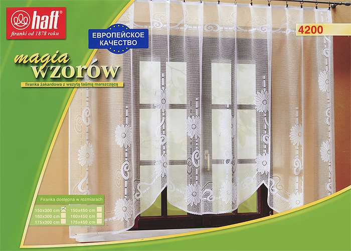 Гардина Haft, на ленте, цвет: белый, высота 150 см. 434788434788Воздушная гардина Haft, изготовленная из полиэстера белого цвета, станет великолепным украшением любого окна. Оригинальный цветочный рисунок и нежный орнамент привлечет к себе внимание и органично впишется в интерьер комнаты. В гардину вшита шторная лента. Характеристики:Материал: 100% полиэстер. Размер упаковки:37 см х 28 см х 3 см. Цвет: белый. Артикул: 434788.В комплект входит: Гардина - 1 шт. Размер (Ш х В): 300 см х 150 см. Текстильная компания Haft имеет богатую историю. Основанная в 1878 году в Польше, эта фирма зарекомендовала себя в качестве одного из лидеров текстильной промышленности в Европе. Еще в начале XX века фабрика Haft производила 90% всех текстильных изделий в своей стране, с годами производство расширялось, накопленный опыт позволял наиболее выгодно использовать развивающиеся технологии. Главный ассортимент компании - это тюль и занавески. Haft предлагает готовые решения дляваших окон, выпуская готовые наборы штор, которые остается только распаковать и повесить. Модельный ряд отличает оригинальный дизайн, высокое качество. Занавески, шторы, гардины Haft долговечны, прочны, практически не сминаемы, они не притягивают пыль и за ними легко ухаживать.Вся продукция бренда Haft выполнена на современном оборудовании из лучших материалов.