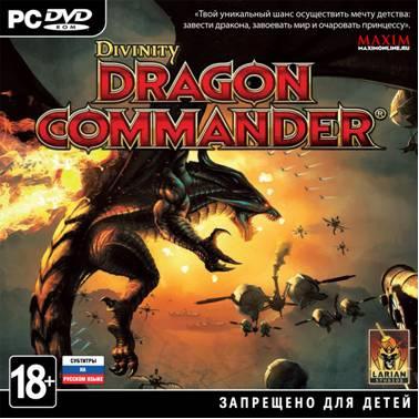 Zakazat.ru Divinity: Dragon Commander