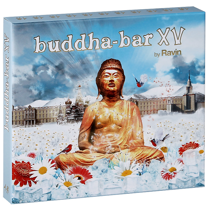 Zakazat.ru Buddha-Bar Vol. 15 (2 CD)
