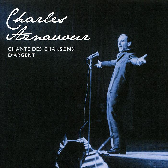 Шарль Азнавур Charles Aznavour. Chante Des Chansons D'argent charles aznavour tours