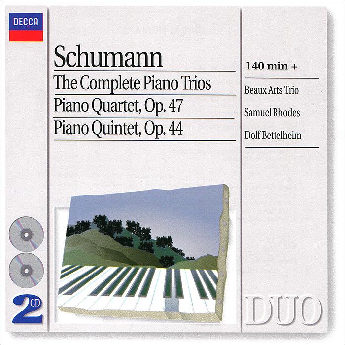 Beaux Arts Trio Schumann. The Complete Piano Trios. Beaux Arts Trio (2 CD) spectral classics pl151 bg 2 boxes