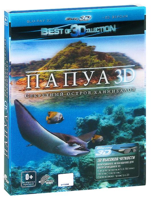 Папуа: Секретный остров каннибалов 3D и 2D (Blu-ray) blu ray 3d диск медиа папуа секретный остров каннибалов