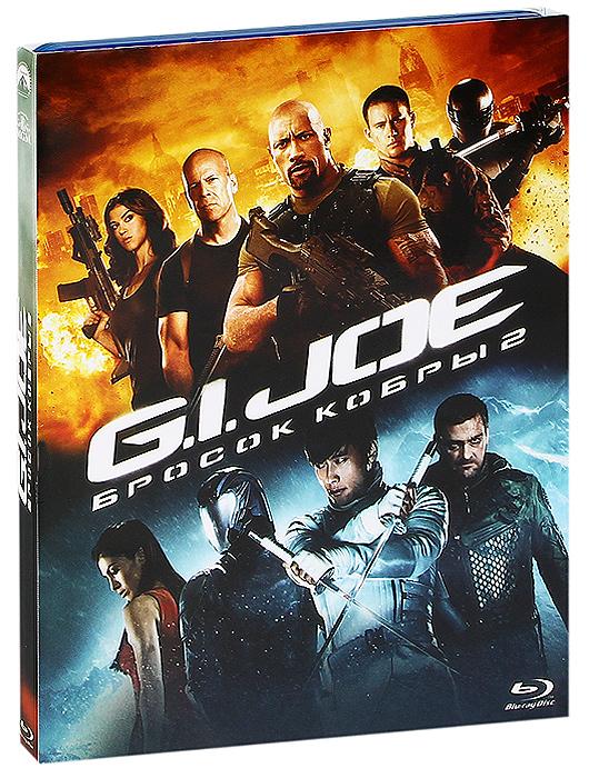 G.I. Joe: Бросок кобры 2 (Blu-ray) бросок кобры g i joe бросок кобры 2 2 dvd