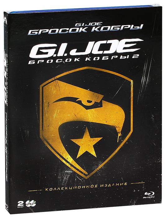 Бросок кобры / G.I. Joe: Бросок кобры 2 (2 Blu-ray) мамма mia простые сложности 2 blu ray