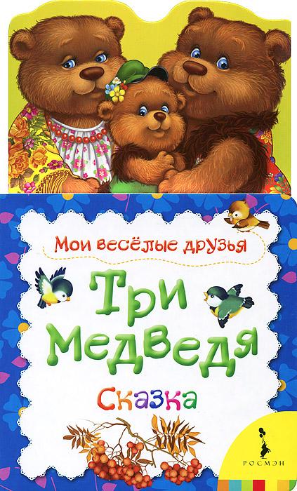 Три медведя три медведя три медведя кофточка happy animals молочная с мишкой