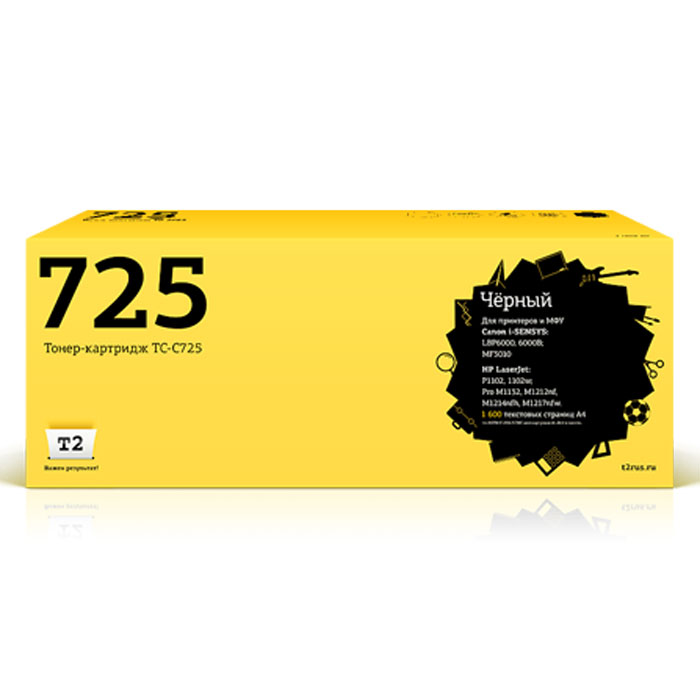 T2 TC-C725 картридж (аналог C725) для Canon i-SENSYS LBP6000, HP LaserJet P1102/Pro M1132/1212TC-C725Чёрный тонер-картридж с чипом T2 TC-C725 для принтеров и МФУ Canon и HP. Картридж собран из японских комплектующих и протестирован по стандарту STMC.