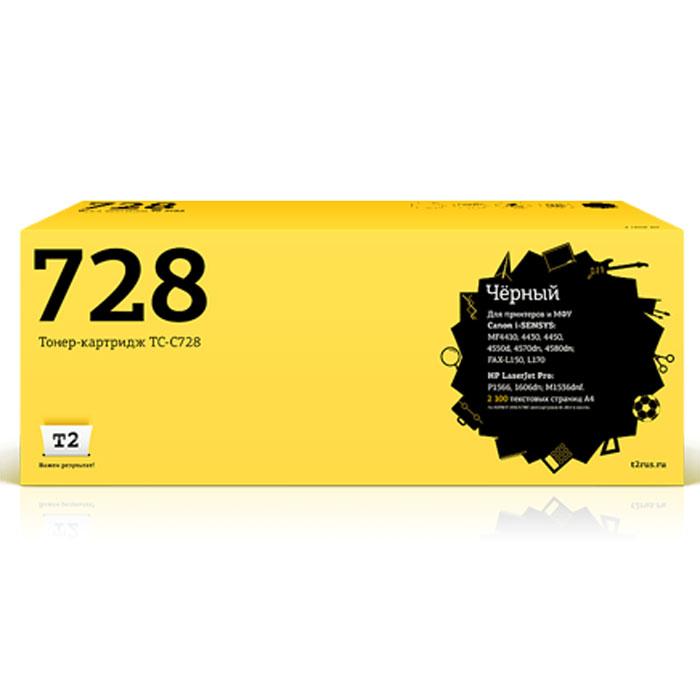 T2 TC-C728 картридж (аналог C728) для Canon i-SENSYS MF4410, HP LaserJet Pro P1566/P1606dn картридж t2 q1339a tc h39ar