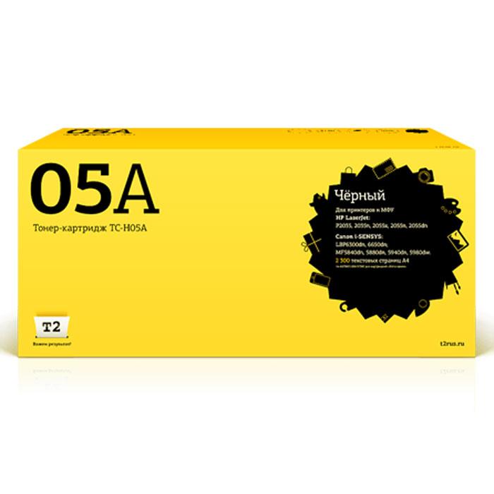 T2 TC-H05A картридж (аналог CE505A) для HP LaserJet P2035/2055x, Canon i-Sensys LBP6300dn/MF5840dn/MF5940dnTC-H05AЧёрный тонер-картридж T2 TC-H05A/H05X для принтеров/МФУ Canon и HP. Картридж собран из японских комплектующих и протестирован по стандарту STMC.