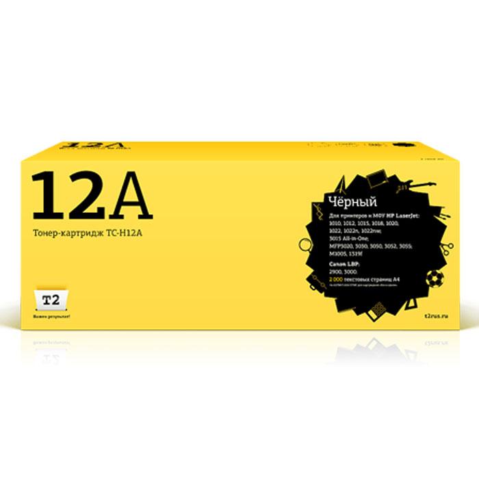 T2 TC-H12A картридж (аналог Q2612A) для HP LaserJet 1010/1020/1022/M1005, Canon LBP2900/3000 картридж t2 q1339a tc h39ar