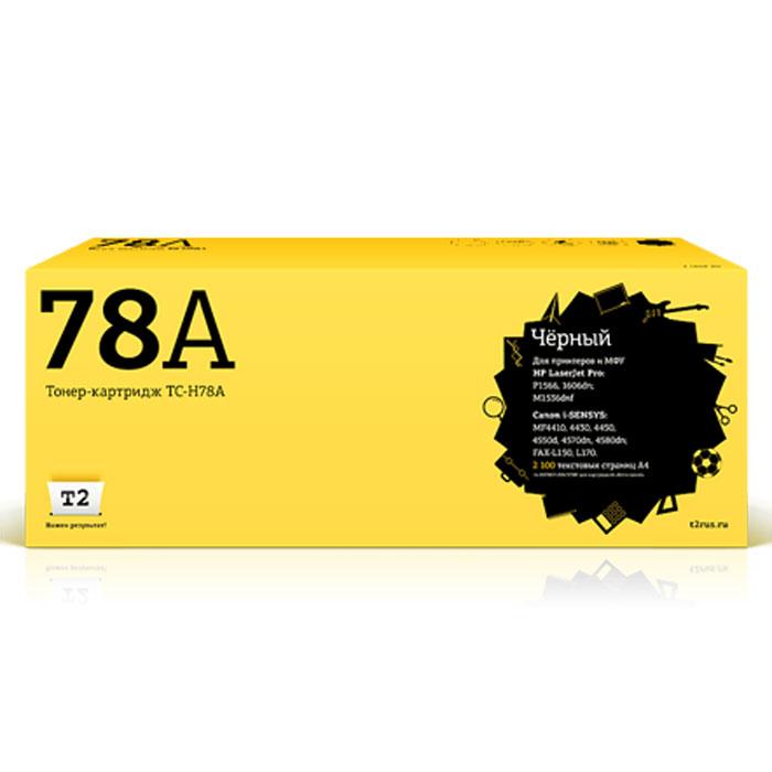 T2 TC-H78A картридж (аналог CE278A) для HP LaserJet Pro P1566/P1606dn, Canon i-Sensys MF4410/4430/4450/4570/4580 принтер canon i sensys colour lbp653cdw лазерный цвет белый [1476c006]