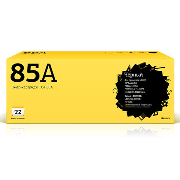 T2 TC-H85A картридж (аналог CE285A) для HP LaserJet P1102/Pro M1132/1212, Canon i-Sensys LBP6000 принтер canon i sensys colour lbp653cdw лазерный цвет белый [1476c006]