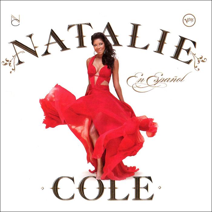 Натали Коул Natalie Cole. En Espanol