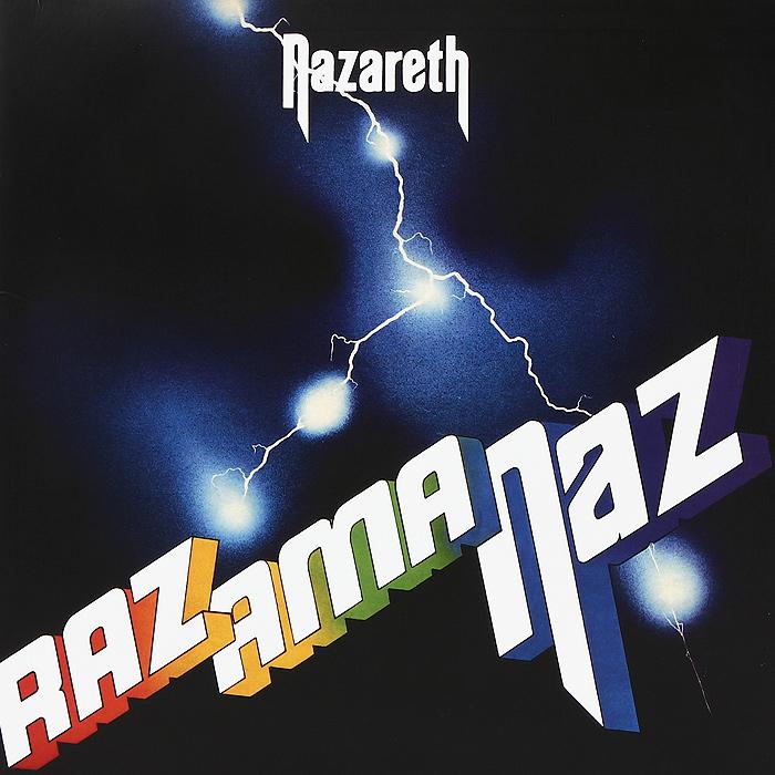 Nazareth Nazareth. Razamanaz (LP) nazareth nazareth snaz 2 lp japan original 1st press promo винтаж