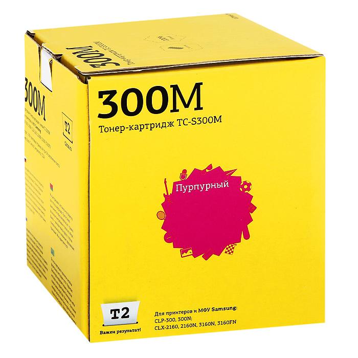 T2 TC-S300M картридж (аналог CLP-M300A) для Samsung CLP-300/300N/CLX-2160/2160N/3160N, MagentaTC-S300MТонер-картридж T2 TC-S300 для принтеров и МФУ Samsung. Картридж собран из японских комплектующих и протестирован по стандартам STMC и ISO.