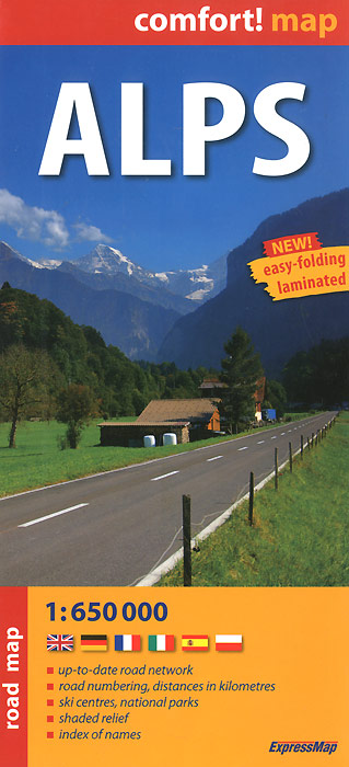 Alps: Road Map katzung usmle road map pharmacology