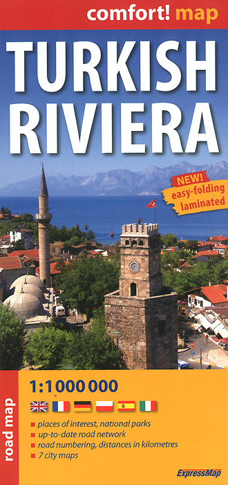 Turkish Riviera: Road Map. Wojciech Kowalski