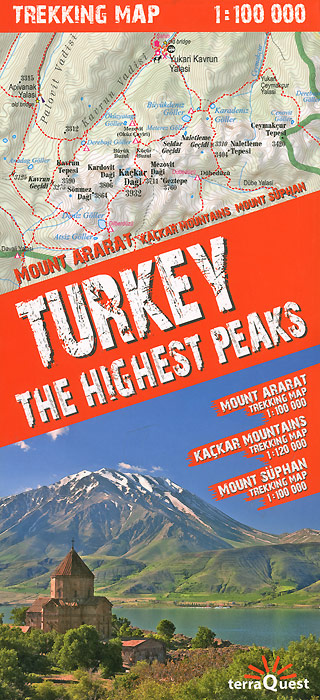 Turkey: The Highest Peaks: Trekking Map