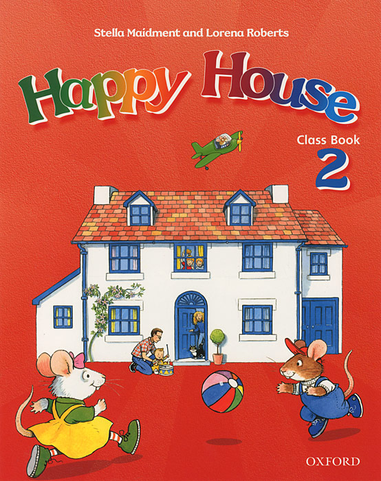 Happy House: Class Book Level 2 rollason j barack obama the story of one man s journey to the white house level 2 сd