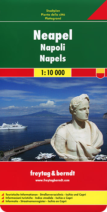 Neapel. Неаполь. Карта гаджет магнитная карта badlab my trip 0152