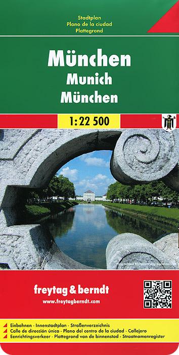 Munchen. Munich. Мюнхен. Карта гаджет магнитная карта badlab my trip 0152