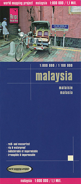 Malaysia. Карта 10439 phoenix malaysia airlines 9m mkw 1 400 a330 200 commercial jetliners plane model hobby