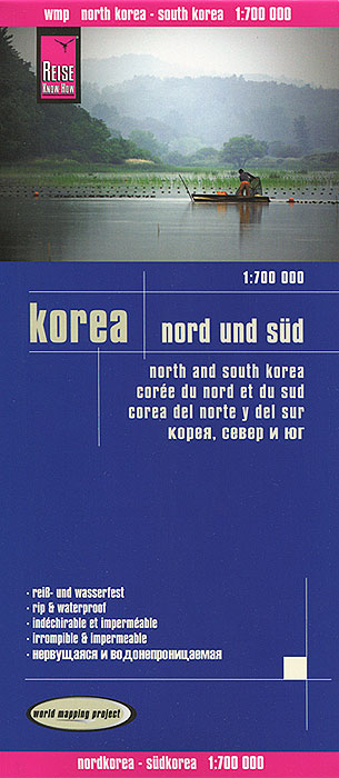 Korea. Nord und Sud. Карта