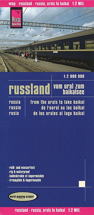 Russland. Vom Ural zum Baikalsee. Карта сабвуфер ural урал bulava 12