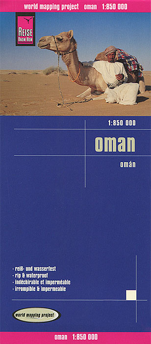 Oman. Карта jemen 1 850000