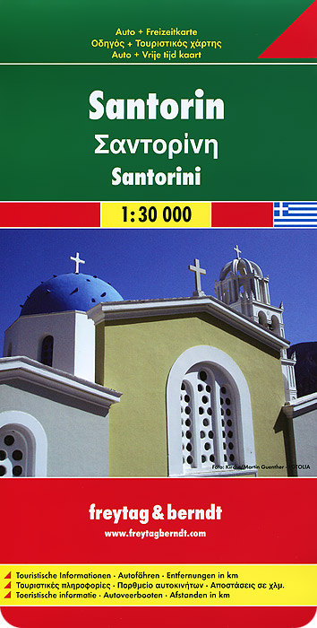 Santorini: Road and Leisure Map lower saxony and bremen road map and leisure map
