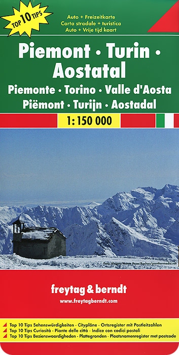 Piemont, Turin, Aosta Valley: Road and Leisure Map turkish riviera antalya side alanya road and leisure map