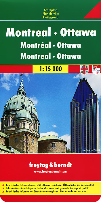 Montreal: Ottawa модель самолета аэрофлот sukhoi superjet ssj 100 хохлома масштаб 1 100