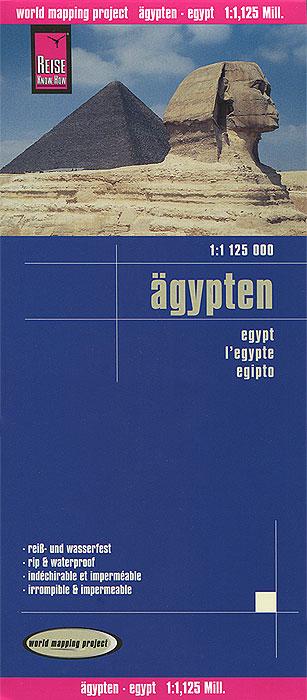 Egypt. Карта genus vulpes in egypt