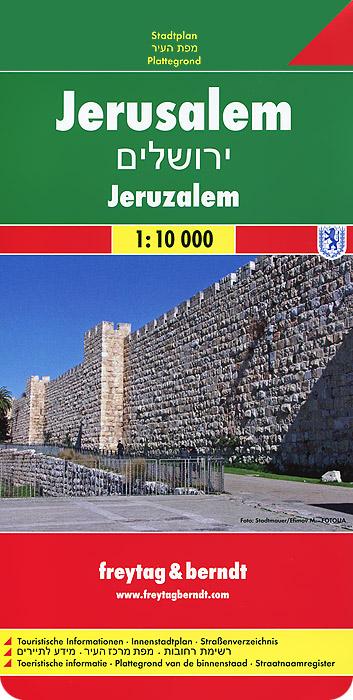 Jerusalem: City Map budapest city map