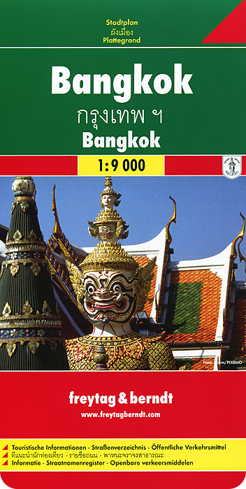 Bangkok: City Map high atlas morocco trekking map 1 100 000 page 1
