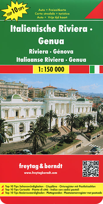 Italian Riviere: Genoa: Road and Leisure Map