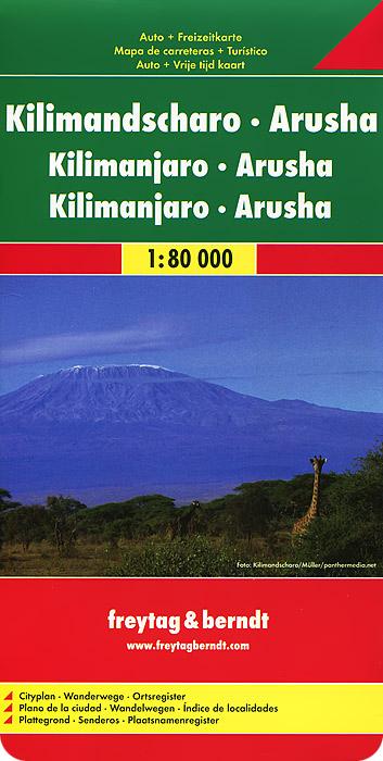 Kilimanjaro: Arusha: Road and Leisure Map