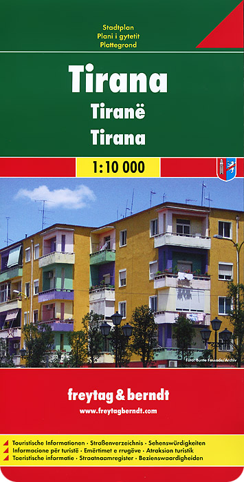 Tirana: City Map
